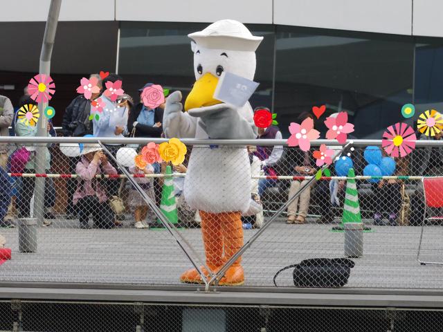 2014年4月17日 ダイヤモンド・プリンセス横浜出港セレモニー