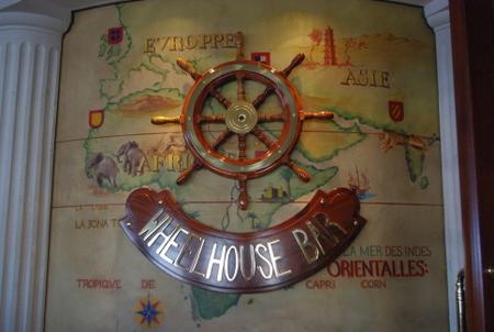 Wheelhouse Bar(スタープリンセス)