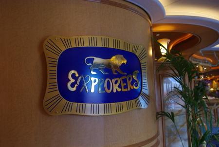 Explorers(スタープリンセス)