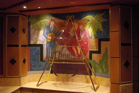 Princess Theater(スタープリンセス)