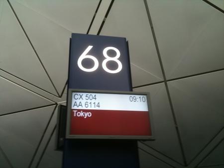 香港チェクラップコク空港