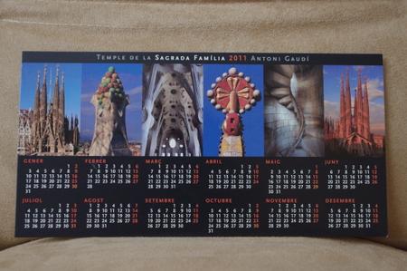 サグラダ・ファミリアのポストカード