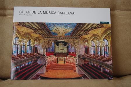 カタルーニャ音楽堂の解説書