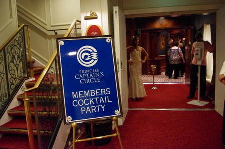 キャプテンズサークルのカクテルパーティー on オーシャンプリンセス