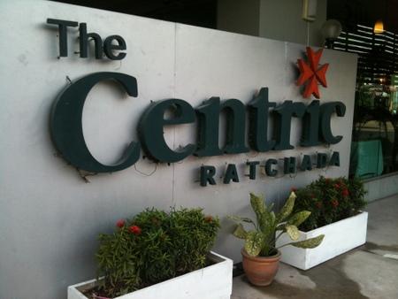 セントリック・ラチャダー/THE CENTRIC RATCHADA