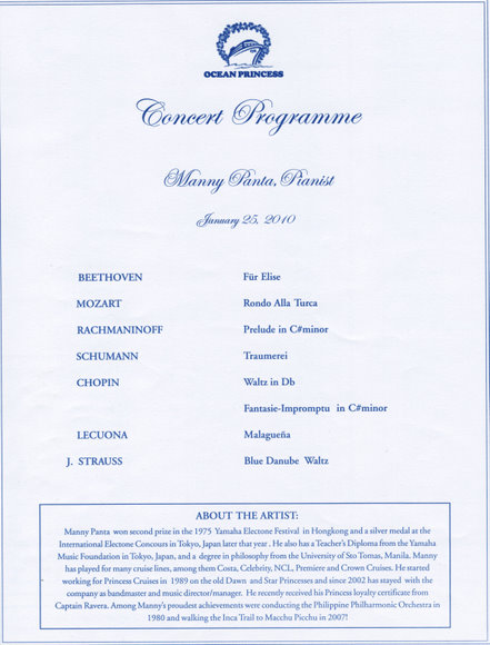 ピアノコンサートの演目リスト on オーシャンプリンセス