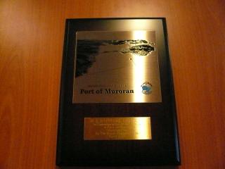 室蘭寄港のプレート