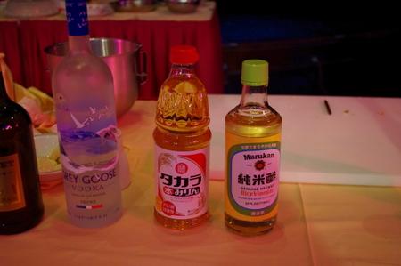 オーシャンプリンセスで見かけた日本製調味料