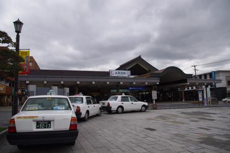 西鉄 大宰府駅