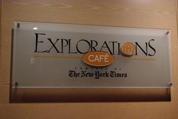 フォーレンダムのEXPLORATIONS CAFE
