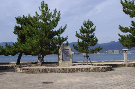 安芸の宮島 日本三景の碑