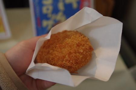 牡蠣クリームコロッケ at 広島ヤマダ