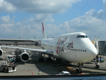 日本航空B747-400