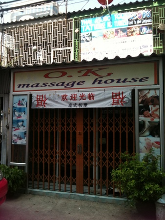 O.K. Massage House