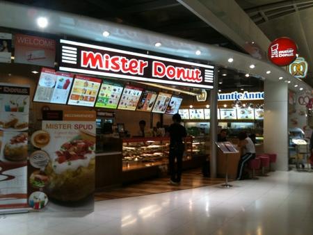 スワンナプーム空港のミスタードーナツ