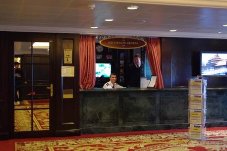 オーシャンプリンセスのShore Excursions Desk