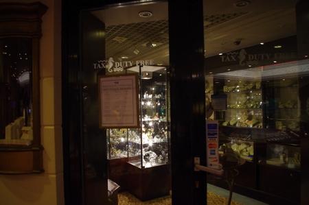 Shop on オーシャンプリンセス
