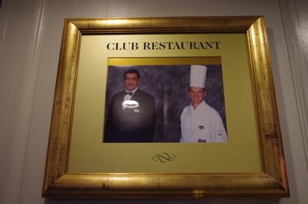 Club Restaurant on オーシャンプリンセス