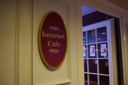 Internet Cafe on オーシャンプリンセス