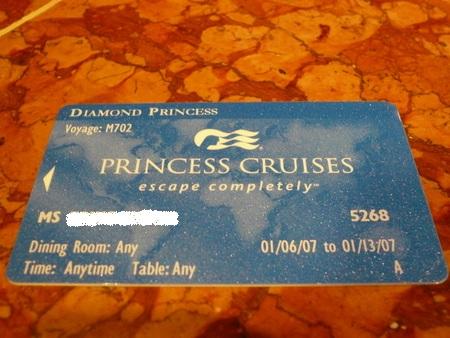 プリンセスクルーズのキーカード