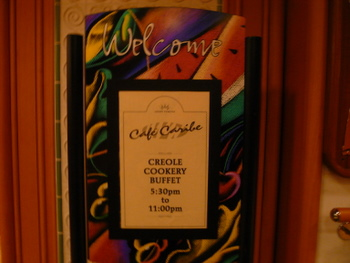 cafe caribeのディナー