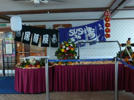 スタープリンセスの寿司バフェ