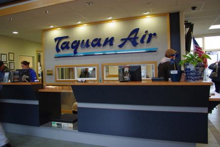 運行会社のTaqwan Air