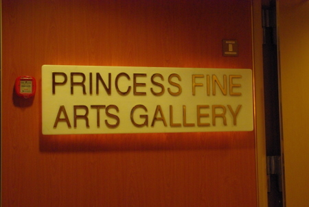 Princess Fine Art Gallery(スタープリンセス)