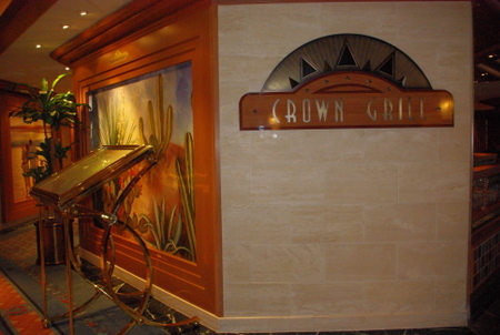 Crown Grill(スタープリンセス)