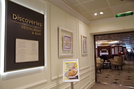Azamara Journey Deck5 Discoveries Restaurant (1).JPG