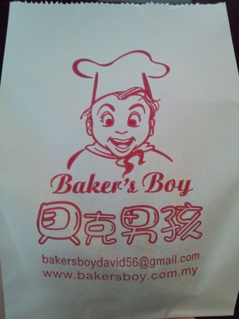 光華商場のBaker's Boy