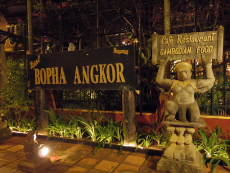 Bopha Angkor Hotelでディナー