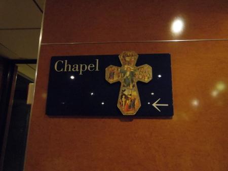 Chapel on コスタビクトリア