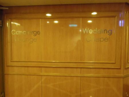 Concierge Lounge and Wedding Chapel.JPG