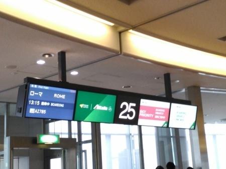 アリタリア航空 AZ785便の搭乗ゲート.jpg