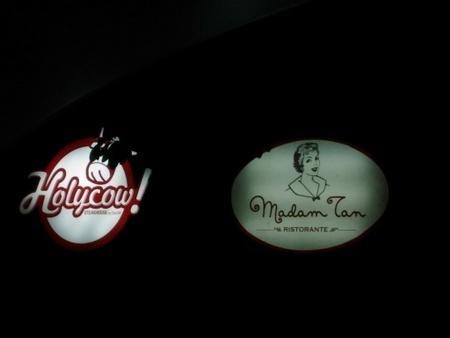 グランドアストン ジョグジャカルタのレストラン.jpg