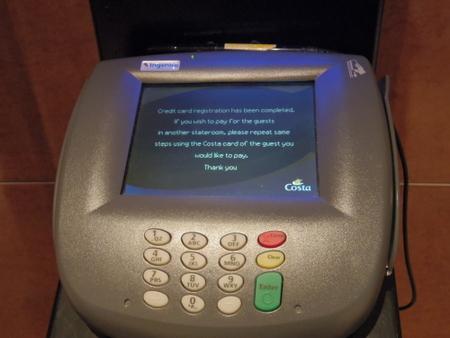 コスタカード登録マシン
