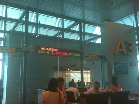 シンガポール航空SQ634便 (2).JPG