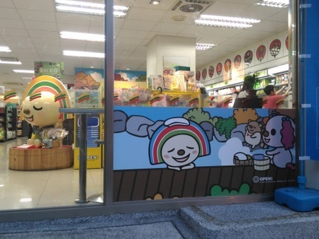 OPEN! STORE 加賀屋門市 (1).jpg