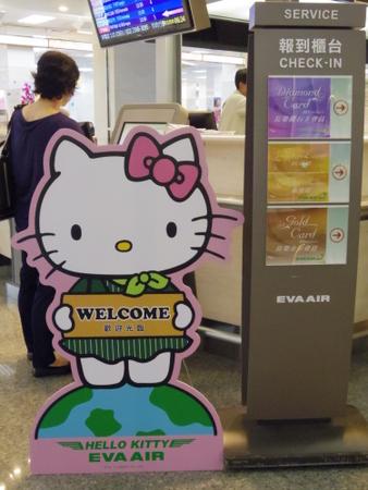 ハローキティジェット 台北松山空港のチェックイン