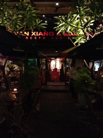 バリ島の南翔饅頭店