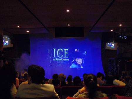 ICE Michael Jacksonに捧ぐ on コスタビクトリア