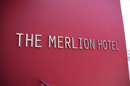 マーライオンホテル