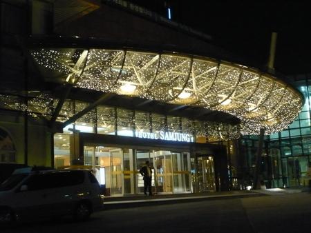 三井ホテル HOTEL SAMJUNGの外観 (1).JPG