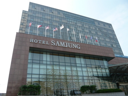 三井ホテル HOTEL SAMJUNGの外観 (2).JPG