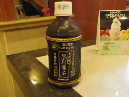 中国の黒烏龍茶