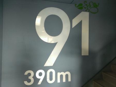 台北101 91階屋外展望フロア
