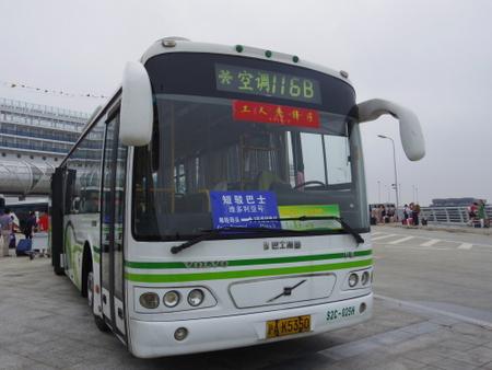 宝山港ー宝杨路站間のシャトルバス