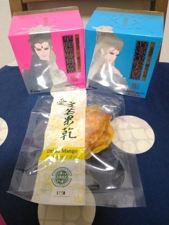 嶢陽茶行のお茶と百果園のドライマンゴー.jpg