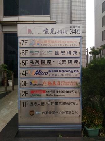 王子様をオトせ 撮影地 新湖ニ路 (4).jpg